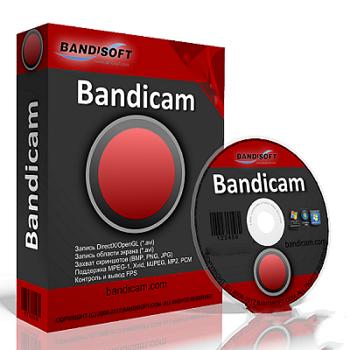 Bandicam Full 2.0.1.651
