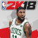 NBA 2K18 Full Apk + Data İndir